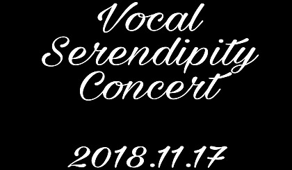 互动吧-Vocal 2018 Serendipity 演唱会